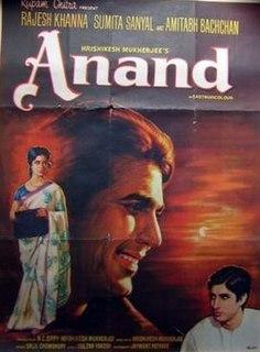 <i>Anand</i> (1971 film) 1971 Indian film