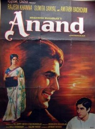 Anand (1971 film) - Image: Anand film