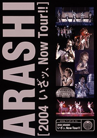 2004 Arashi! Iza, Now Tour!! - Image: Arashi 2004 Arashi Iza, Now Tour