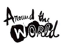 Around-the-World-with-OW-1955.jpg