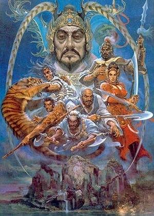 Bandit Kings of Ancient China - Box art for Bandit Kings of Ancient China