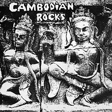 Compilation - Cambodian Rocks