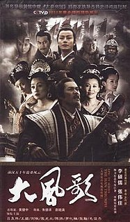 <i>The Han Triumph</i> Chinese television series