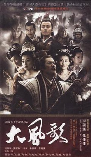 The Han Triumph - DVD cover