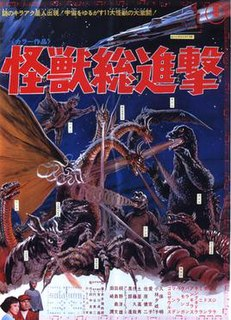 <i>Destroy All Monsters</i> 1968 Japanese science fiction Kaiju film directed by Ishirō Honda
