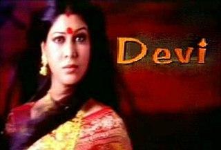 <i>Devi</i> (TV series)