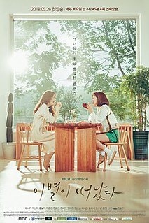 <i>Goodbye to Goodbye</i> 2018 South Korean television series