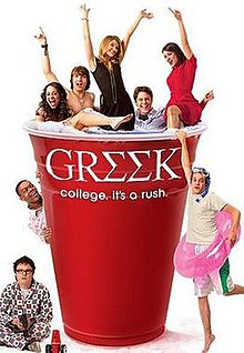 Greek (TV series) - Wikipedia