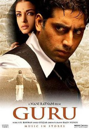 Guru (2007 film) - Theatrical release poster