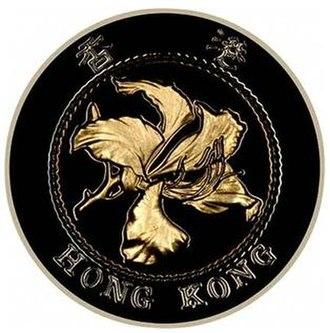 Hong Kong ten-dollar coin - Image: HKD 10 Dollar Front