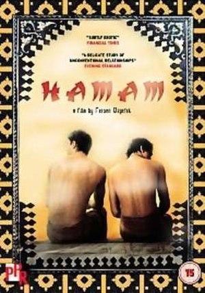 Hamam (film) - Image: Hamam film dvd cover
