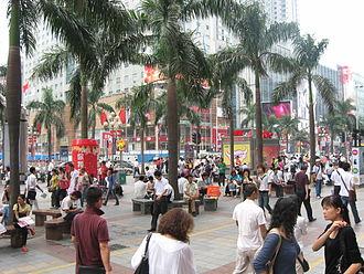 Huaqiangbei - Image: Hua Qiang Bei 2008
