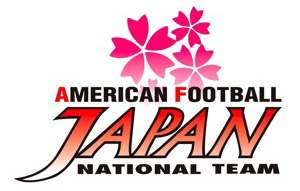 Japan national American football team - Image: Japan American Football National Team