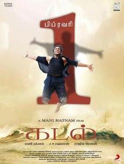 <i>Kadal</i> (2013 film) 2013 film directed by Mani Ratnam