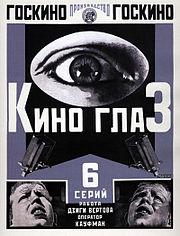 Poster for Kino-Glaz, designed by Aleksandr Rodchenko (1924)