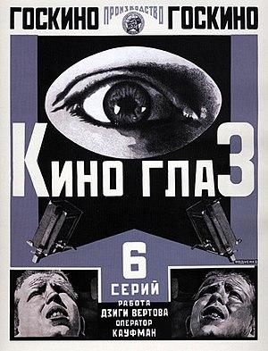 Dziga Vertov - Poster for Kino-Glaz, designed by Alexander Rodchenko (1924)