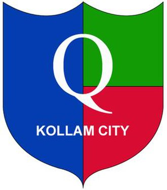 Kollam City Police - Image: Kollam City Police Official Logo