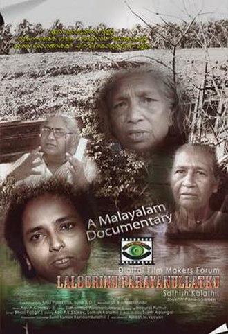 Laloorinu Parayanullathu - Poster Of Laloorinu Parayanullathu