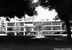 Grand Lycée Franco-Libanais - The school buildings in Achrafieh, Beirut, designed by Michel Ecochard in 1961.