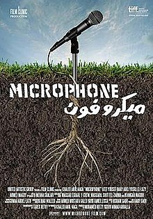 Microphone Film Poster small.jpg