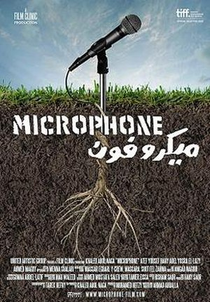 Microphone (film) - International official poster of the film