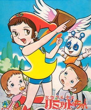 Miracle Girl Limit-chan - Image: Miracle Girl Limit chan
