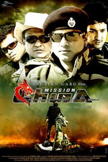 Mission China - Poster.jpg