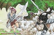 Monster Hunter Orage Wikipedia