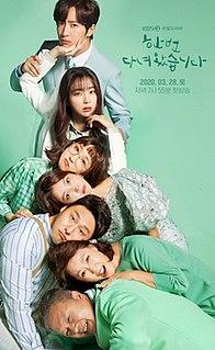 <i>Once Again</i> (South Korean TV series) 2020 South Korean television series