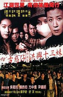 <i>Portland Street Blues</i> 1998 film by Raymond Yip