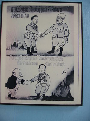 Royal Thai Air Force Museum - Pro-Japanese, anti British poster at the museum