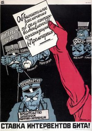 Industrial Party Trial - A Soviet poster showing the 'Prompartiya' unmasked as spies and wreckers led by Western imperialists.