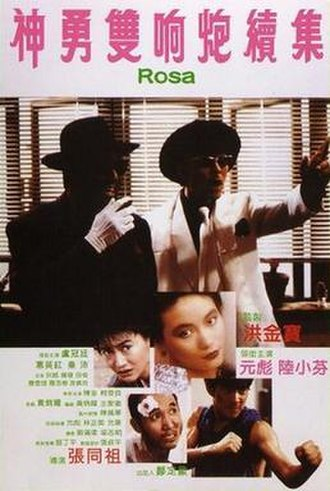 Rosa (1986 film) - Film poster