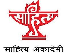 Sahitya Akademi-logo.jpeg