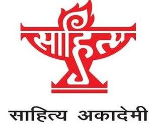 Sahitya Akademi - Image: Sahitya Akademi logo