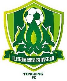 Shandong Tengding F.C.