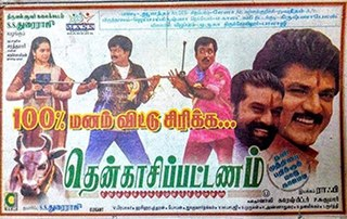<i>Thenkasi Pattanam</i> 2002 film directed by Rafi Mecartin