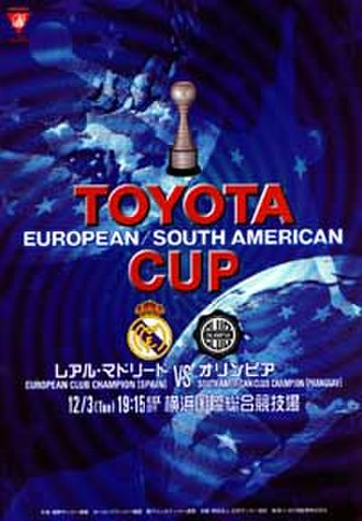 2002 Intercontinental Cup - Image: Toyota Cup 2002