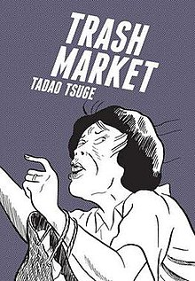 Trash Market cover.jpg