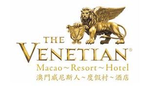 The Venetian Macao building in Macau, China