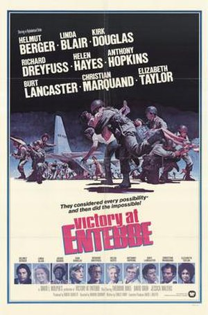 Victory at Entebbe - Theatrical film release poster of ''Victory at Entebbe''