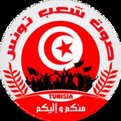 cautand om in Tunisia Buna sau rau idee de idei de idei