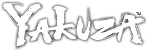 Yakuza (series) - Logo of the series