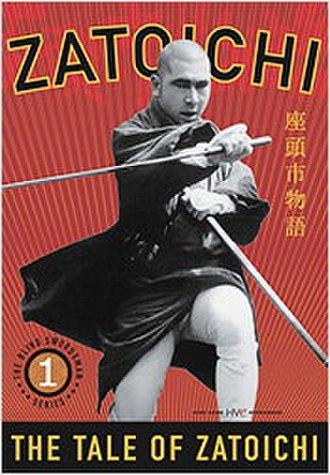 Zatoichi - Image: Zatoichi 1