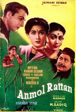 Anmol Ratan - Image: Anmol Rattan (1950)