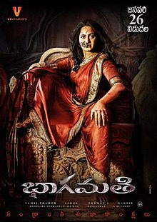 Bhaagamathie movie wallpaper poster