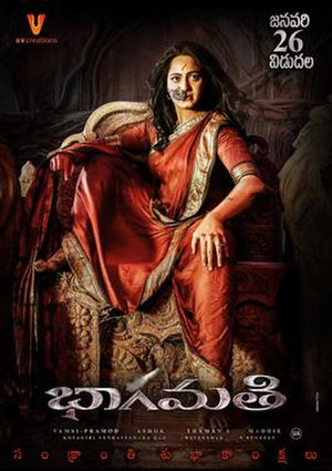 Bhaagamathie - First look poster