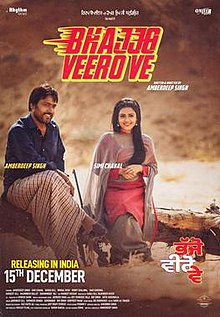 Bhajjo Veero Ve (2019) Punjabi Movie 720p HDRip x264 850MB