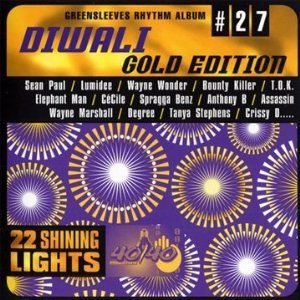Diwali Riddim - Image: Diwali Gold