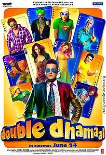 Double Dhamaal (2011) SL DM - Sanjay Dutt, Mallika Sherawat, Arshad Warsi, Riteish Deshmukh, Kangna Ranaut